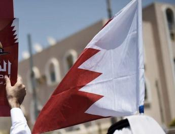 ifmat - Bahrain jails 18 men for forming Iran-backed cell