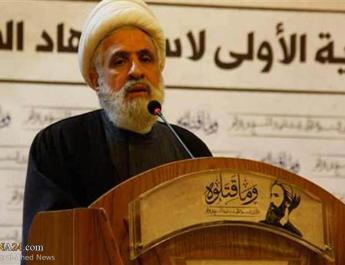 ifmat - Hezbollah to stand by Iran to confront US
