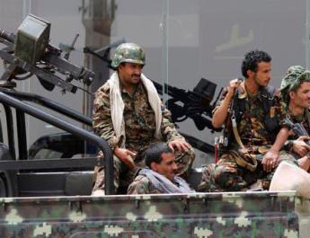 ifmat - Iran and Houthis teaming up to destroy Yemen
