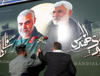 ifmat - Iran - still a state-sponsor of terrorism and growing bolder