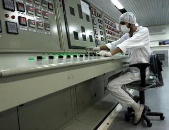 ifmat - Iran stops snap nuclear inspections state-run daily urges caution
