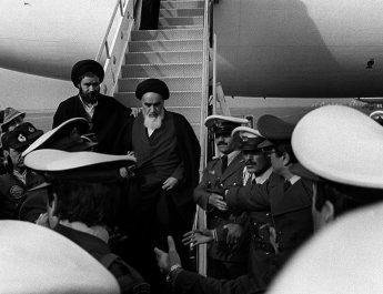ifmat - Iranian catastrophe - Khomeini false promises