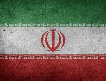 ifmat - Iranian interests and influence in Indonesia