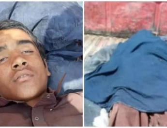 ifmat - 16-year-old boy killed by IRGC forces in southeast Iran