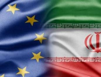 ifmat - Europe should take firm policy on Iran