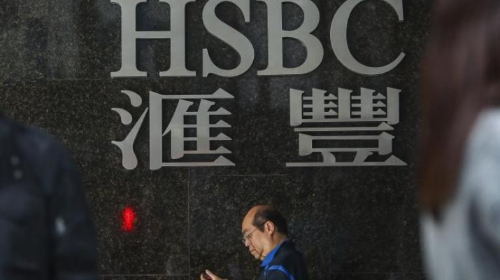 ifmat - HSBC Banker knew about dealings with Iran