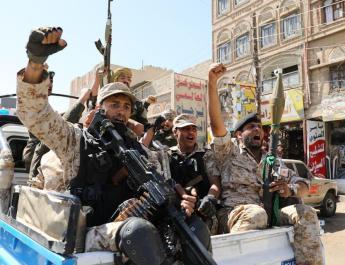 ifmat - Houthi escalation of attacks proof of Iran expansive agenda says Yemeni official