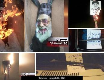 ifmat - Iran Fire Festival - Torching Khamenei posters and effigies