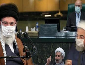 ifmat - Iran backfires on itself with recent nuclear extortion