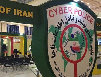 ifmat - Iran cyber police arrests Instagram admin in SE Iran