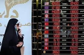 ifmat - Iran media on economic crisis