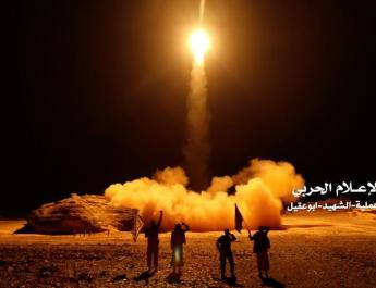 ifmat - Iranian-backed Houthis strike Saudi oil facility