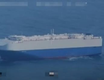 ifmat - Iranian drone footage shows Israeli ship after explosion damage