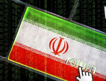 ifmat - Iranians developing the cyber capabilities of Hezbollah