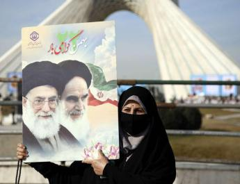 ifmat - No to Islamic Republic of Iran - social media protest gains traction