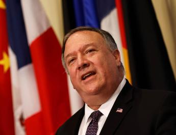 ifmat - Pompeo says Iran is place to look into for extraterritorial killings