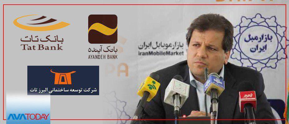 ifmat - The Iranian Regime Mafias of Wealth