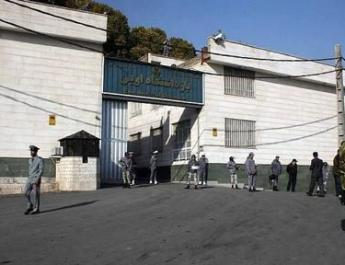 ifmat - UK-Iranian man in prolonged solitary confinement in Iran Says Amnesty