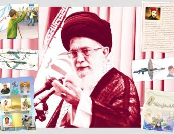 ifmat - Why Iran hate-filled public school curriculum should be a global concern