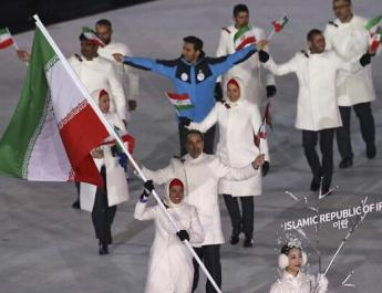 ifmat - Activists urge sanctions on Iran Olympic program for avoiding Israeli matchups