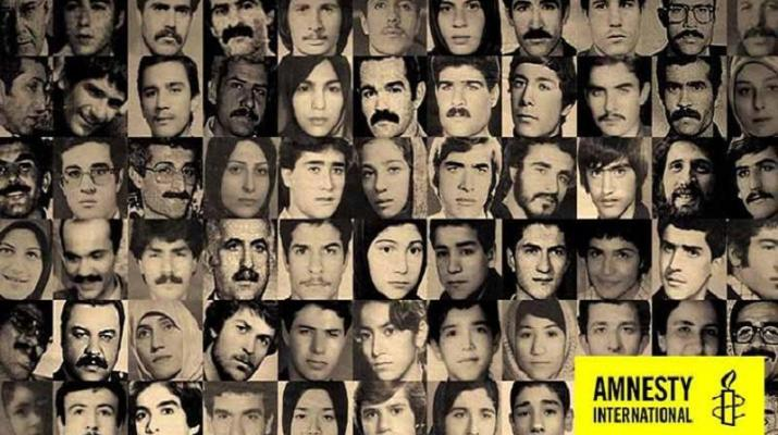 ifmat - Amnesty – annual report of human rights abuses in Iran