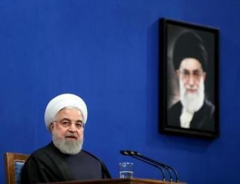 ifmat - Iran - Between illusion and reality