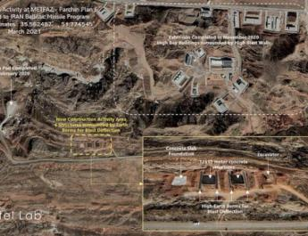 ifmat - Iran expands Parchin military complex