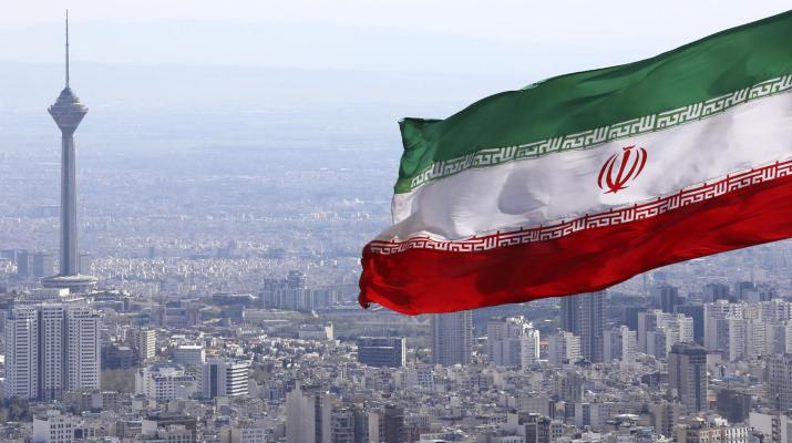 ifmat - Iran sets trial for two imprisoned dual nationals