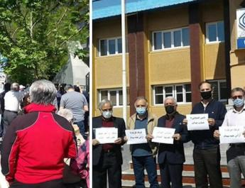 ifmat - Pensioners protest across nation