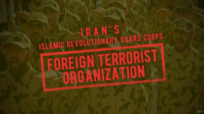 ifmat - Similarities Between IRGC and Al-Qaeda Daesh