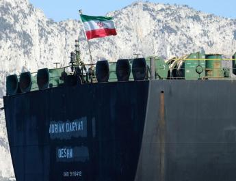 ifmat - US Monitoring as Iran sends fuel tankers to Venezuela in defiance of sanctions