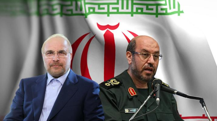 ifmat - Who in the Iran presidential race and does it matter