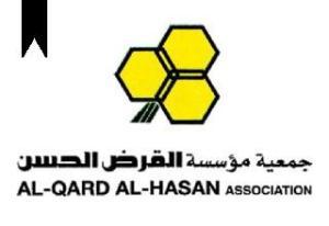 Al-Qard Al-Hassan