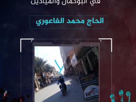 ifmat - AlFaouri