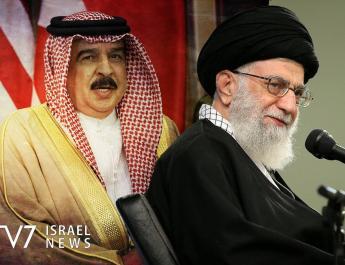 ifmat - Bahrain probes 13bn Iranian money laundering network