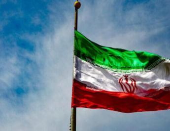 ifmat - Cryptocurrencies helping Iran evade American sanctions