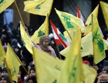 ifmat - Germany carries out raids on Hezbollah-linked groups