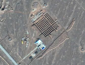 ifmat - Iran conceals illegal activities for WMD tech – German intel