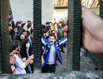 ifmat - Iranian government versus working class