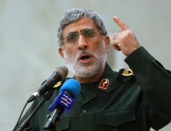 Diplomats or IRGC Quds Force Officers