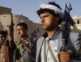 ifmat - Saudi Arabia says it foiled Iran attack South of Red Sea