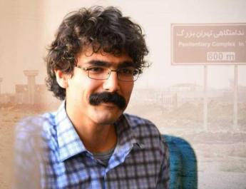 ifmat - Three Jailed Iranian journalists denied treatment for COVID