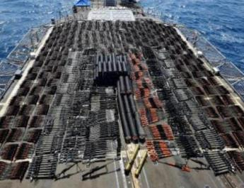 ifmat - US Navy seizes weapons sent by Iran to Houthis