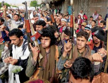 ifmat - US imposes sanctions on Houthi military leaders