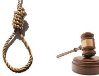 ifmat - Death Sentence Issued in Ilam