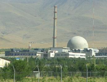 ifmat - Iran Nuclear secrets have been exposed