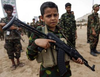 ifmat - Iran-backed Yemeni Houthis indoctrinating school students for war