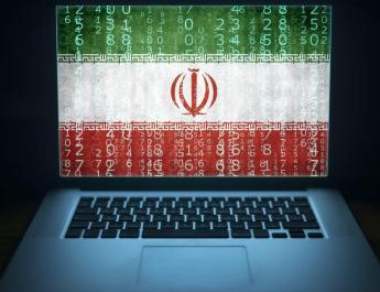 ifmat - Iran new form of cyberattacks