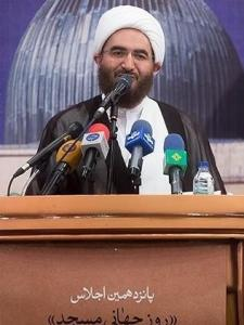 ifmat - Mohammad_Javad_Hajaliakbari_01