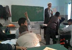 ifmat - Religious minorities in Iranian schools - From childhood wounds to adult suffering